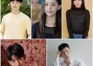 윤찬영·박지후·조이현·로몬·유인수 '지금 우리 학교는' 주인공[공식]