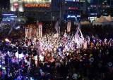 부평풍물대축제, 거리축제 전면 취소…언택트 방식 변경