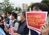 중소기업 '코로나 쓰나미'에도 <!HS>최저임금<!HE> 16% 올리자는 노동계