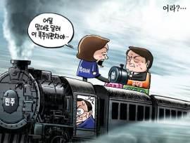 [박용석 만평] 7월 1일