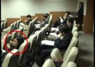 """국과수 """"인권법센터 행사 영상 속 여성, 조국 딸일 가능성 있어"""""""