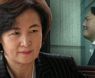 """""""尹사퇴 지렛대 중단"""" 추미애 지시 2시간 뒤, 현직 검사들 불붙었다"""