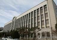 위조계약서로 전세금 73억 빼돌린 공인중개사, 2심도 징역 9년