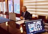해리스 주한 美대사, 한국외국어대학교 온라인 강연