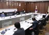 GKL, 2020년 청렴시민감사관 회의 개최