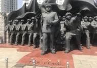 중, 한국전쟁 참전 생존자에 '70주년 기념장'