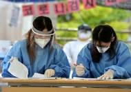 대전 40대 회사원과 20대 아들 확진…천동초는 전교생 검사