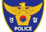 경찰, 박사방 공범ㆍ유료회원 3명 구속영장 신청