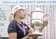 세계 75위 중 40%...US여자오픈 출전 자격 대거 얻은 한국 여자 골퍼