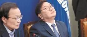 <!HS>민주당<!HE>, 원 구성 이어 국회 운영 룰까지 단독으로 고친다