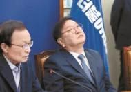 민주당, 원 구성 이어 국회 운영 룰까지 단독으로 고친다