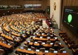 성남·청주도 '특례시' 달까…정부, 3일 '지자법' 개정안 국회 낸다