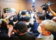 """인국공 노조 """"청원경찰 직고용에 합의한 적 없어""""…사장 퇴진 운동 돌입"""