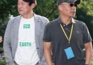 [포토] 김응수 '미장센 거장 이명세 감독과 데칼코마니 포즈'