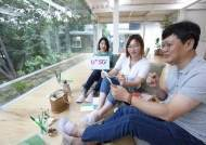 20대 신입사원이 50대 임원을 코칭한다…LG유플의 '거꾸로 멘토링' 실험
