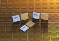 SK하이닉스, 현존 최고 속도의 D램 양산…1초에 풀HD 영화 124편 전송 가능해져