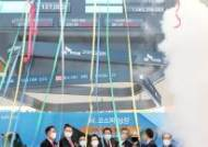 SK바이오팜, 상장 첫날 1초만에 '따상'…시가총액 10조 육박