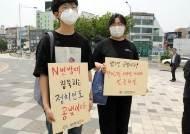 경찰, 'n번방' 아동 성착취물 구매자 첫 신상공개 결정