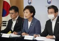 김현미에 부동산 대책 직보 받은 文···기재부는 없었다