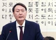 """추미애 이어 윤호중도 압박 """"윤석열, 조직 위해 결단해야"""""""