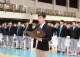 '집단커닝' 대학가 보고있나···65년 무감독시험 '제물포의 양심'