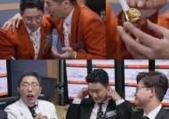 '편애중계' 서장훈, 토크 폭격 시동에 안정환X김제동 '질색'