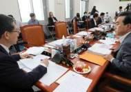 국회 예산소위, 3차추경 처리…2000억 삭감한 35조1000억