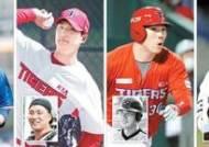 야구 부자, 이성곤·정해영·유민상·강진성도 있다