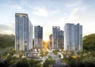 [2020 한국서비스대상] '우리 가족 살 집을 짓는다' 실천… 차별화된 가치와 주거문화 제공