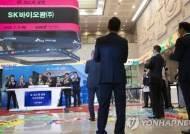 SK바이오팜, 이틀 연속 상한가 시총 22위 껑충 흥행 열풍 지속
