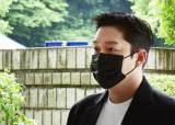 """최종범 징역1년에 구하라 유족 측 """"가해자 중심 형량에 유감"""""""