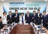 """北 폭파 18일만에…이종석 """"아예 서울·평양에 대표부 두자"""""""