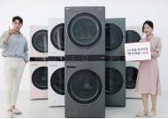 LG, 에너지효율 1등급 받은 트롬워시타워 신제품 출시