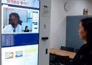 '화상 투약기' 규제샌드박스 심사에도 못 오른 까닭