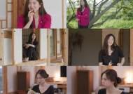 '온앤오프', 이엘리야의 특별한 OFF..비밀스러운 힐링 장소 공개