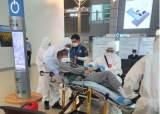 인천공항 넉달 노숙, 결국 쓰러졌다···베트남계 미국인 속사정