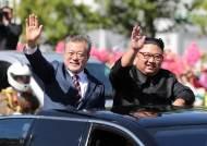 """닛케이 """"북·미 하노이 결렬, 韓은 몰랐고 日은 이미 예견했다"""""""