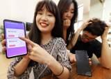 LGU+, 앱 클릭 한 번이면 <!HS>휴대폰<!HE> 분실·파손 보험금 '당일 지급'