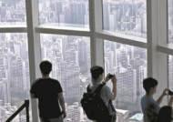文 한마디에 더 세진 종부세…오락가락에 누더기된 부동산 세법