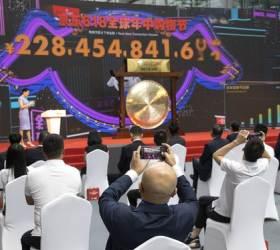 코로나에도 중국 IPO 두배 증가…미국에 압승
