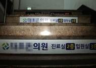 대전에서 코로나19 사망자 발생…지난 5월 이어 두 번째