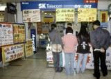 "SKT, 6일부터 2G 신호 끈다…011 이용자 ""물리적 저항 불사"""
