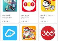 갑질 수단 전락한 배달앱 리뷰···악플 테러에 사장님은 운다