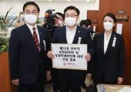 의원 절반이 국토위 지원…통합당, 운영위에 곽상도·김도읍 배치