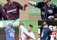 이정후·강진성·이성곤…2020 KBO리그에 부는 '야구인 2세' 열풍