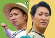 LGU+, 자회사들과 아이돌 예능 콘텐트 공동 제작