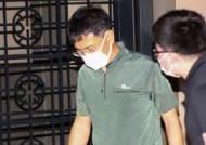 '모친상' 안희정 임시 석방···광주교도소서 곧장 빈소 향했다