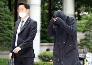"""'박사방' 유료회원 2명 영장 기각…""""구속 필요성 인정 안돼"""""""
