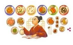 구글이 세계에 알렸다, 한국 궁중음식 대가 황혜성