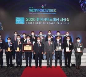 [사진] 2020 <!HS>한국서비스대상<!HE> 영광의 얼굴들